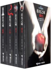 《暮光之城全集》epub+mobi+azw3电子书百度云免费下载