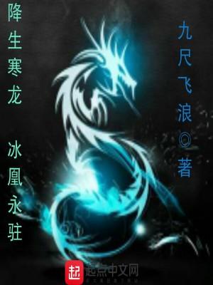 斗罗大陆之青龙传说