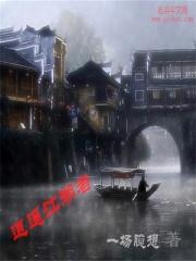 逍遥江湖者