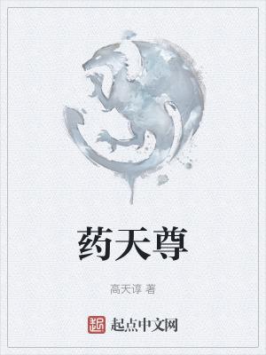无线末世行GYSL