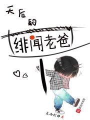 夏七夕所有小说下载_天后的绯闻老爸_第1章 意外事故_起点中文网_小说下载