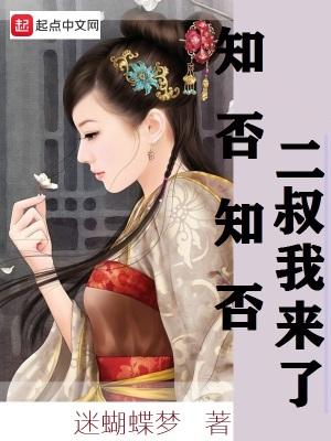 大宋皇后杨怜儿传