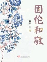 Gu Lun and Jing