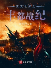 Fengdu war period