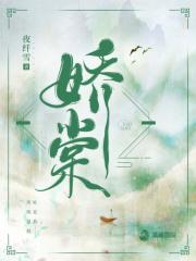 Jiao Tang