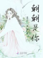 After rebirth, the little ancestor took the green tea script