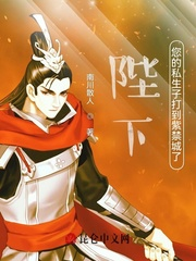 Daming: it s a showdown. Your father, I m emperor Chongzhen!