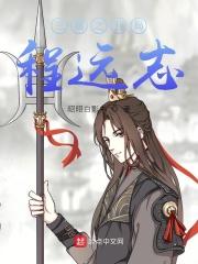 The beginning of the Three Kingdoms Cheng Yuanzhi