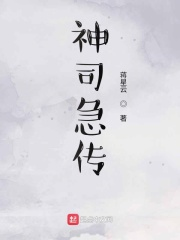 Shensi urgent biography