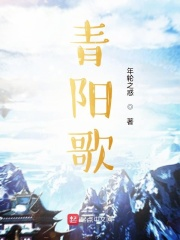 Qingyang song