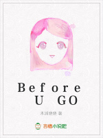 Before U GO